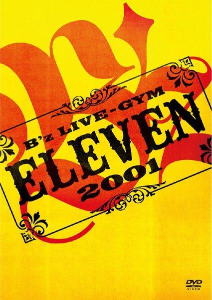 B'z LIVE GYM 2001  ELEVEN  雙DVD  (音樂影片購)