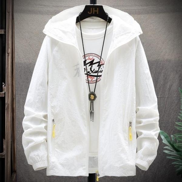 男外套時尚韓版外套 秋季休閑薄款冰絲夾克外套 日系男生外套 簡約男士外套 潮流外套潮牌上衣