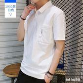 夏季翻領短袖t恤男韓版潮流寬鬆有帶領夏裝男士polo衫衣服男 LN176【bad boy時尚】