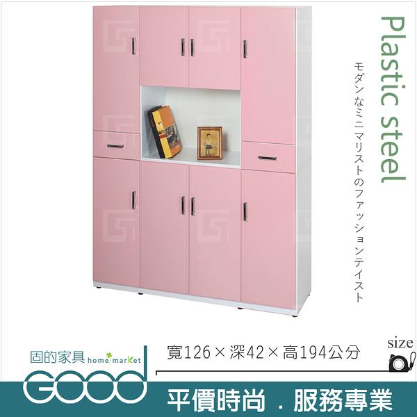《固的家具GOOD》140-01-AX (塑鋼材質)4.2尺隔間櫃/鞋櫃/上+下-粉紅/白色【雙北市含搬運組裝】