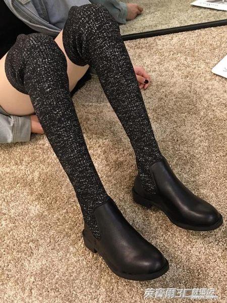 彈力靴子女秋款小個子長靴膝上新款騎士靴ins網紅瘦瘦靴襪靴ATF  英賽爾
