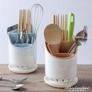 家用筷子架勺子置物收納架塑料筷子筒廚房餐具創意筷托瀝水筷子籠 黛尼時尚精品