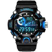 手錶男 學生手錶男士多功能戶外LED錶運動防水電子錶《印象精品》p165