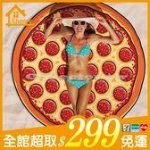 ✤宜家✤披薩造型-野餐露營餐墊/海灘墊 歐美鮮豔印花風 不卡沙野餐墊