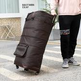 拉桿折疊158航空托運包帶輪旅行包大容量牛津布包出國搬家旅行袋QM 依凡卡時尚