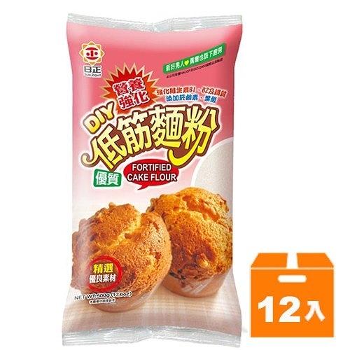 日正 營養強化低筋麵粉 500g (12入)/箱【康鄰超市】