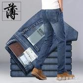 薄款牛仔褲男夏季彈力寬松直筒青年潮牌休閒彈力淺色修身男士褲子 名購新品