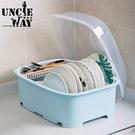 小號|廚房碗筷收納盒【H0297】塑料碗收納盒 瀝水碗架 多功能置物架 碗櫃 瀝水架 廚房收納