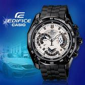 CASIO手錶專賣店 卡西歐  EDIFICE EF-550PB-7A  男錶 賽車錶  三眼計時 防水100米 橡膠錶帶 不鏽鋼錶殼
