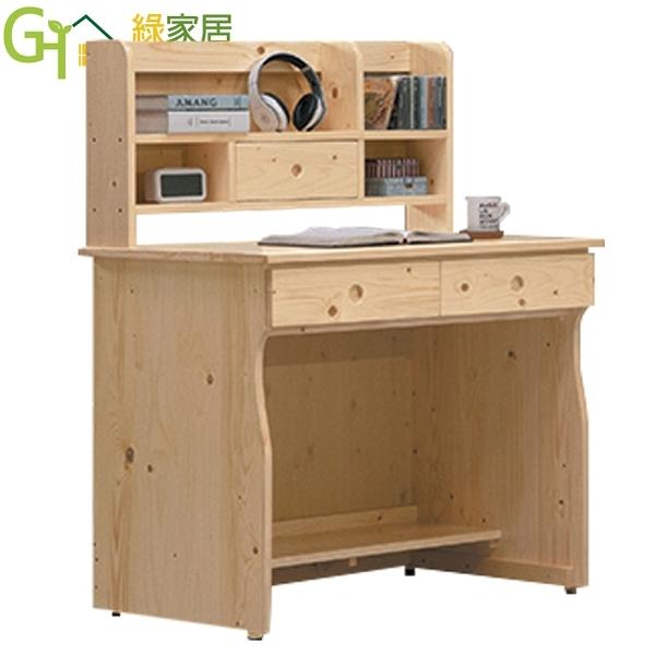 【綠家居】倫巴 現代2.7尺三抽實木書桌(含桌上書架)