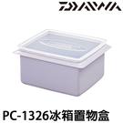 漁拓釣具 DAIWA PC-1326 L [冰箱置物盒]