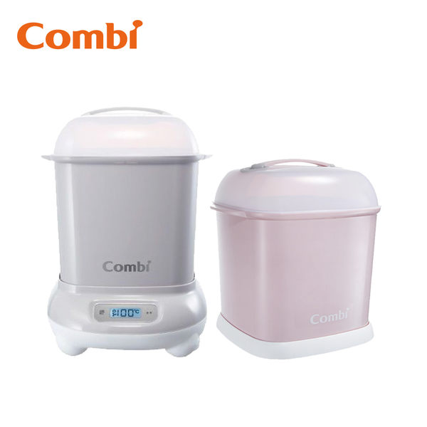 康貝 Combi 微電腦高效烘乾消毒鍋(灰)+奶瓶保管箱(粉)