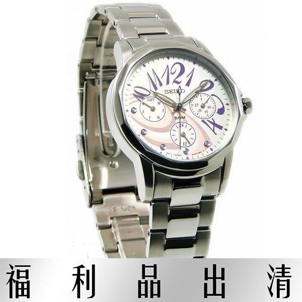 【台南 時代鐘錶 SEIKO】精工 Criteria 三眼全日期中性腕錶 台南 SKY741P1@5Y89-0AX0S