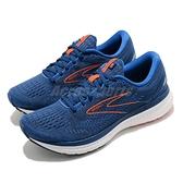BROOKS 慢跑鞋 Glycerin 19 藍 紅 男鞋 跑步 路跑 緩震 運動鞋 【ACS】 1103561D461