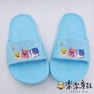 【樂樂童鞋】【台灣製現貨】碰碰狐鯊魚寶寶拖鞋-水藍 P030 - 現貨 台灣製 女童鞋 拖鞋 小童拖鞋