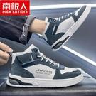 南極人秋季男鞋2021新款高幫板鞋男學生青少年反光潮鞋休閑運動鞋快速出貨