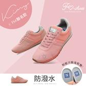 慢跑鞋.防潑水拼接慢跑鞋(粉)-大尺碼-FM時尚美鞋-kimy x Neutral.Bloom