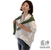 EASON SHOP(GW9065)韓版男友風白色長袖襯衫寬鬆落肩女上衣服素色翻領復古港味外搭袖口開衩小外套