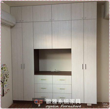 【歐雅系統家具】系統家具 / 防潮塑合板,EGGER/居家規劃 /臥室系統衣櫃&電視櫃】