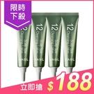 韓國 Masil 沙龍級頭皮清潔乳(15mlx4入)盒裝【小三美日】$199