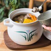 砂鍋家用耐高溫明火陶瓷煲大容量湯煲煮粥煲燉鍋湯煲沙鍋石鍋   居家物語