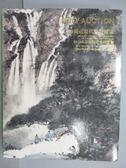 【書寶二手書T4/收藏_PFK】POLY保利_中國近現代書畫夜場_2012/1/3