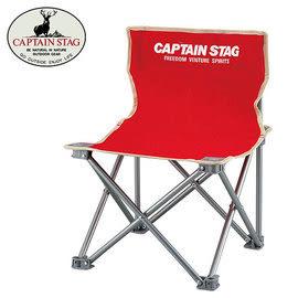 丹大戶外【Captain Stag】日本鹿牌 班比迷你折疊野營椅 M-3919 紅色
