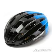 騎行頭盔公路山地男女輕盈自行車頭盔一體成型騎行安全帽裝備  潮流前線