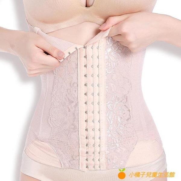 收腹帶束腰瘦身神器美體收胃束腹塑腰綁帶塑身衣腰封小肚子女薄款【小橘子】