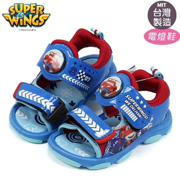 超級飛俠 Super Wings杰特可調整魔鬼氈閃亮電燈涼鞋.兒童涼鞋 紅15-20號