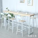 吧台桌 簡約實木吧台桌靠牆餐桌窄桌子高腳桌椅組合奶茶店鐵藝吧台長條桌『毛菇小象』