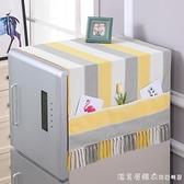 對開門單雙開門布藝冰箱蓋布家用蕾絲冰櫃防塵罩滾筒洗衣機蓋巾簾 漾美眉韓衣