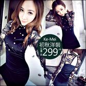 克妹Ke-Mei【AT47933】korea名媛奢華珍珠金絨蕾併接蕾絲袖連身洋裝