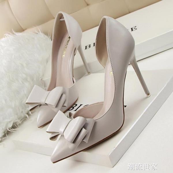2020春夏新款韓版細跟尖頭單鞋子淺口側空蝴蝶結高跟鞋10CM白色女『潮流世家』