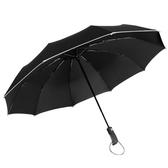 全自動定制雨傘男折疊創意黑膠防曬大號雙人學生女晴雨兩用太陽傘