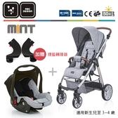 ✿蟲寶寶✿【德國ABC Design】組合加贈配件!大車輪 高景觀 單手秒開 嬰兒手推車Mint +提籃Risus