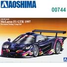 AOSHIMA 青島社 1/24 模型車 麥拉倫 跑車 F1 Gtr 1997 00744
