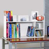 【TZUMii】桌上收納書架-白色