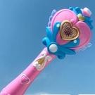 泡泡機 兒童吹泡泡機器槍魔法棒照相機美少...