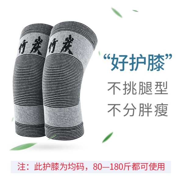 北極絨夏天超薄款護膝蓋關節保暖老寒腿男女士老人空調房專用護套 「夢幻小鎮」