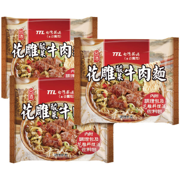 台灣菸酒 花雕酸菜牛肉麵(200gx3包/袋裝)【小三美日】泡麵/團購