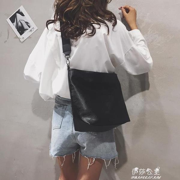 韓版包包女包新款純色大容量托特包PU時尚個性百搭單肩斜背包【快速出貨】