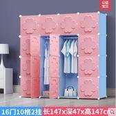 簡約現代經濟型小掛塑料組裝組合佈藝單雙人收納儲物櫃子(主圖款16門2掛)