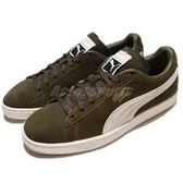 【六折特賣】Puma 休閒鞋 Suede Classic 綠 米白 麂皮 復古奶油底 運動鞋 男鞋 女鞋【PUMP306】 36324227