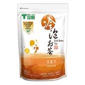 世家冷泡茶烏龍茶2.5gx20入 超值二入組【愛買】