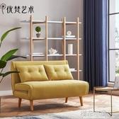 優梵藝術Barbizon北歐簡約布藝沙發床折疊兩用懶人小戶型客廳QM『櫻花小屋』