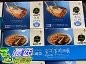[COSCO代購 需低溫宅配] C126340 CJ BRAISED SAURY W/KIMCHI CJ韓式燉泡菜秋刀魚 180公克X4入