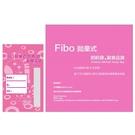 【奇買親子購物網】Fibo 拋棄式奶粉袋/副食品袋(1袋24入)/2袋 +貝比Q 手口專用柔濕巾/30抽x6包