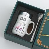 馬克杯 卡通陶瓷杯子帶蓋帶勺家用喝水杯辦公室茶杯學生情侶馬克杯大容量 快速出貨