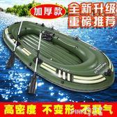 橡皮艇加厚耐磨充氣船2/3/4人皮劃艇雙人釣魚船特厚氣墊船沖鋒舟  【PINKQ】